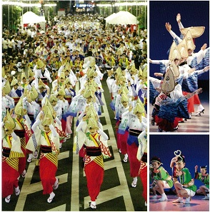 地域の方にご協力をいただきながら、3日で63万人を動員するお祭りを開催しています。 今年で29回目を終えた日本三大阿波踊りの一つに数えられる「南越谷阿波踊り」は、社員一丸となって盛り上げています。