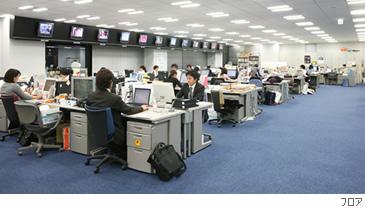 広く開放的なオフィスフロアです。